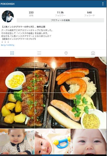 SnapCrab_NoName_2016-1-24_23-47-7_No-00