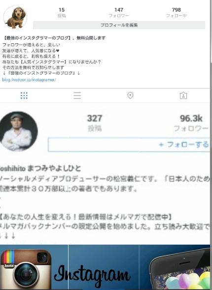 SnapCrab_NoName_2016-2-18_21-24-34_No-00