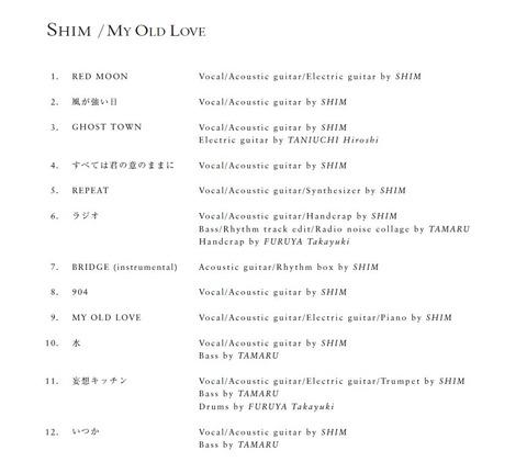 shim_credit