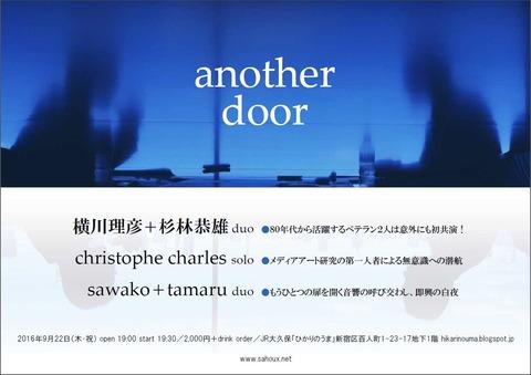 anotherdoor
