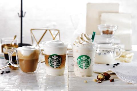 【画像】スタバ、インスタ映えしそうな白いコーヒーを発売!