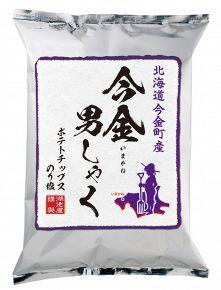 湖池屋、幻の芋を使用した高級ポテチ発売!!!
