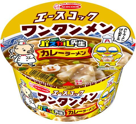 人気アニメのコラボカップ麺、急遽発売中止が決定