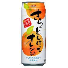 【悲報】さらっとしぼったオレンジ製造終了