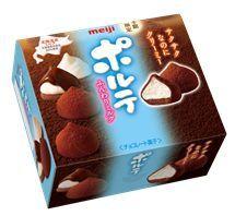 【悲報】明治の冬チョコ菓子「ポルテ」、今年の1月に製造終了していた…
