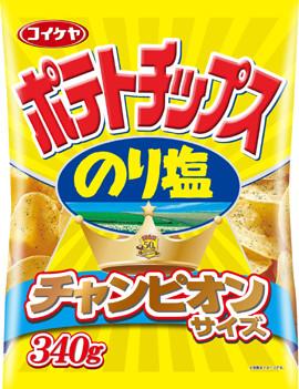 チャンピオンサイズ ポテトチップス のり塩