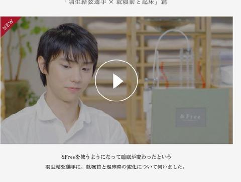 羽生 西川インタビュー第3弾