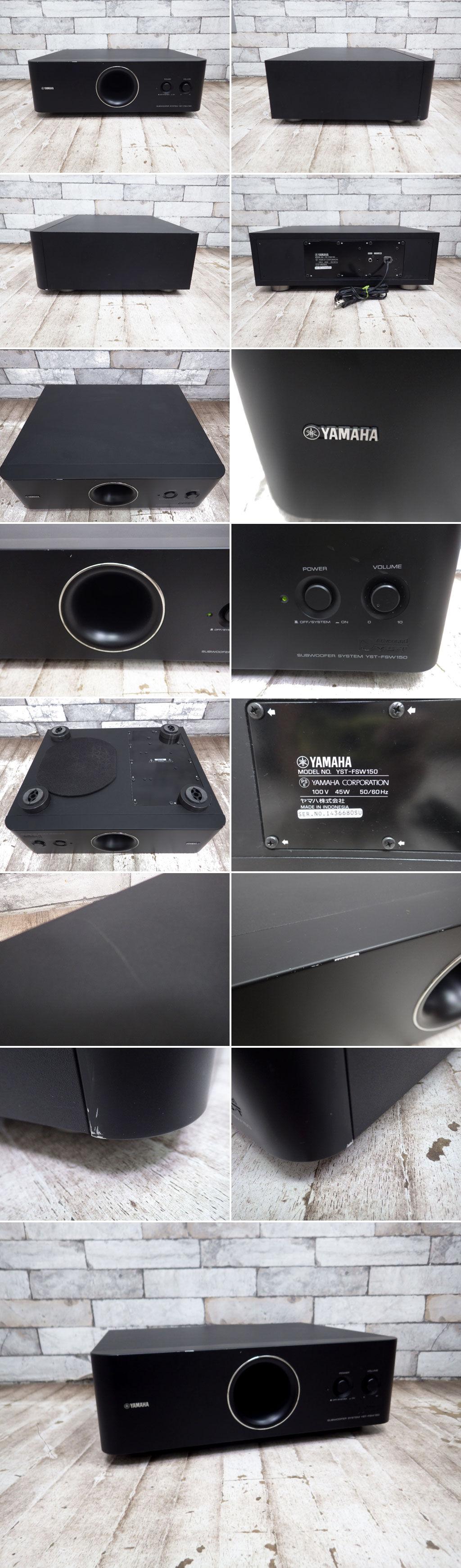 B japan import Black YAMAHA subwoofer system YST-FSW150