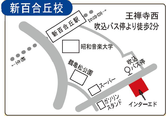 yurigaoka