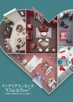 2015_japantex_ct_0_1[1]