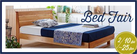 bed-fair1802