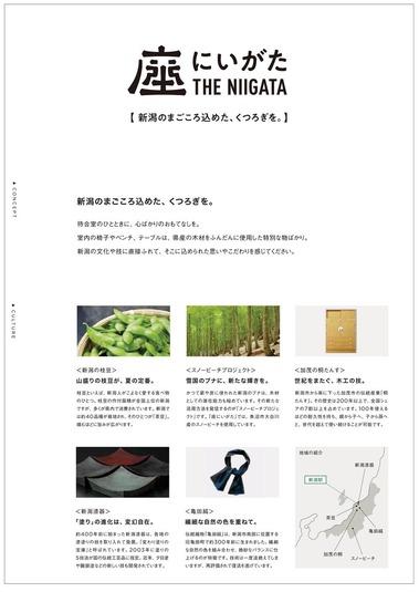 __flyer (2)