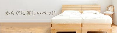 bn710_bed