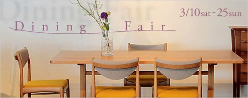 dining Fair1803