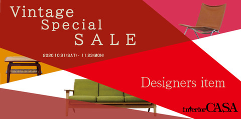 GO TO CASA ~Special SALE~ infomation