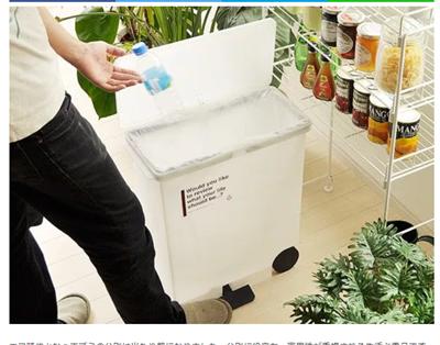 ゴミ箱の選び方