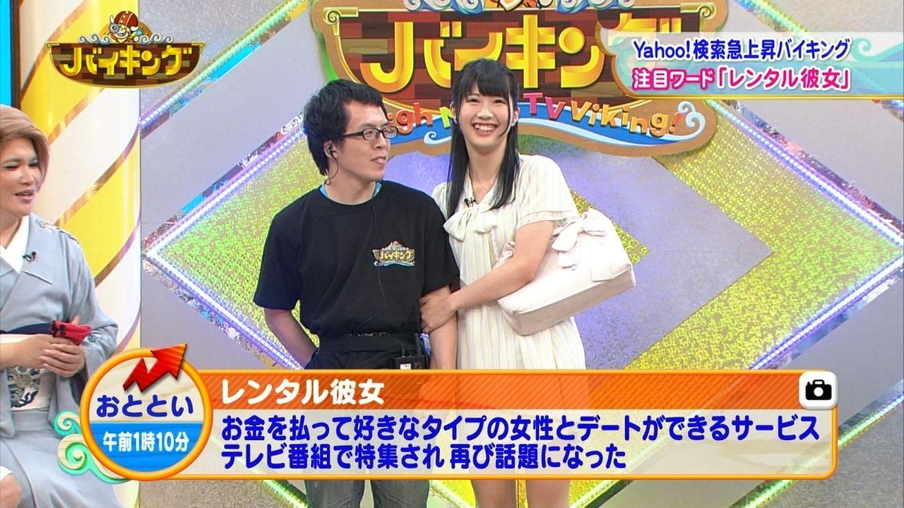 彼女 相場 レンタル レンタル彼女、どこまでOKなのか?会話途中で「代金いいですか?」個室NGで1回3万円