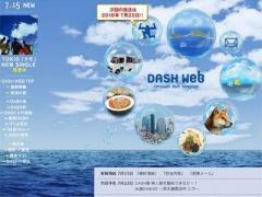 山口達也脱退のマイナス効果がジワジワ…『DASH!!』が視聴率降下