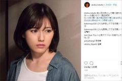 渡辺麻友 AKB卒業後初の主演ドラマは、まさかの2%台