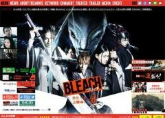 『BLEACH』大爆死の福士蒼汰は「映画界の死神」?