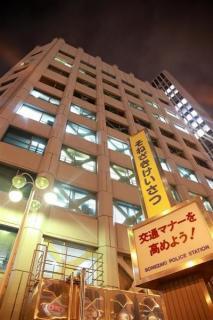 捜査情報の見返りにキャバクラ接待 巡査長2人懲戒処分 大阪府警