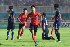 <アジア大会>日本、延長で韓国に敗れ銀 サッカー男子決勝
