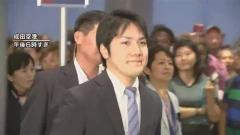 """眞子さまと""""婚約内定""""小室圭さん、およそ3年間の米留学へ出発"""