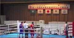 日本ボクシング連盟山根明会長 八百長 奈良判定のえげつなさ