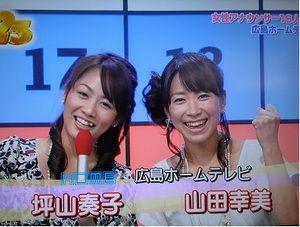 山田幸美の画像 p1_6