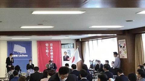 自民党WT⑦平場会合5月29日