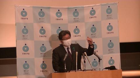 萩生田文科相会見20200417画像5