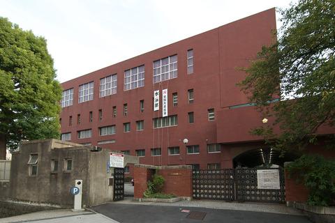 都立日比谷高校 出典Wikimedia Commons