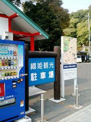 織姫神社_駐車場