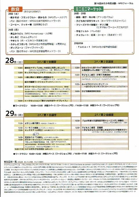 CCF_000023