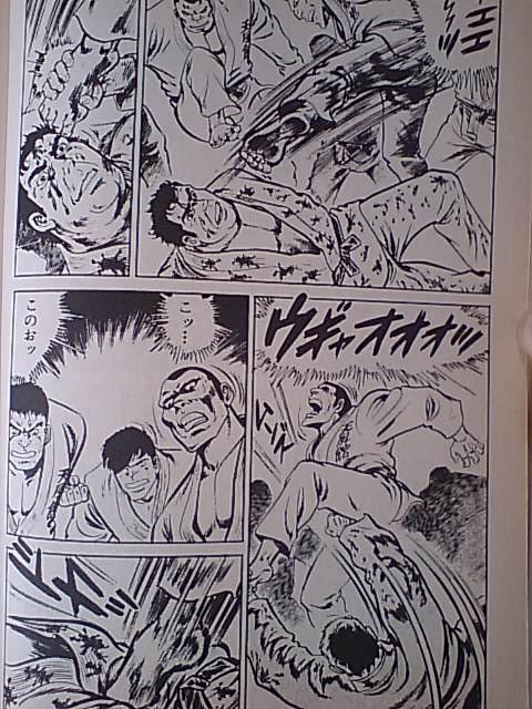 ゲイ 漫画 握る