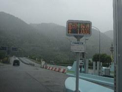 707熊本県八代へ高速道路1000円で行ってきました