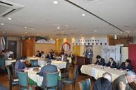 1065神戸市畳商工業組合・総会