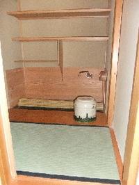 1005宝塚市お茶室表替え(おもてがえ)