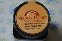 1307オーガニック蜂蜜