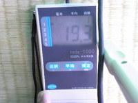 724三木市の畳、含水率