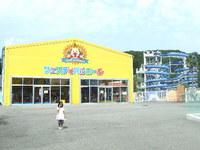 759東条湖おもちゃ王国・兵庫県加東市(畳でギネスに挑戦)