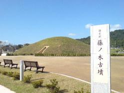 523奈良県生駒郡斑鳩町・藤ノ木古墳