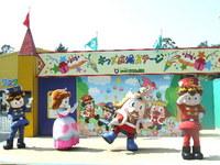 760東条湖おもちゃ王国・兵庫県加東市(畳でギネスに挑戦)