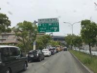 2177神戸市垂水区・渋滞