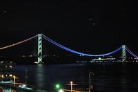 1504明石市表替えの帰り神戸市垂水区からの明石大橋