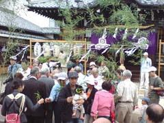 505平成二十年篠原厳島神社秋季大祭