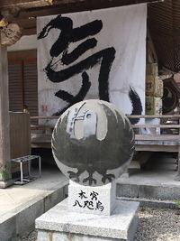 2083熊野本宮大社