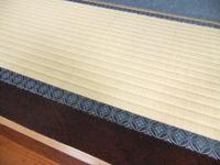 1128伊丹市の戸建て新畳の入れ替え