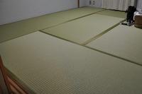 1379神戸市長田区新畳へ入れ替え