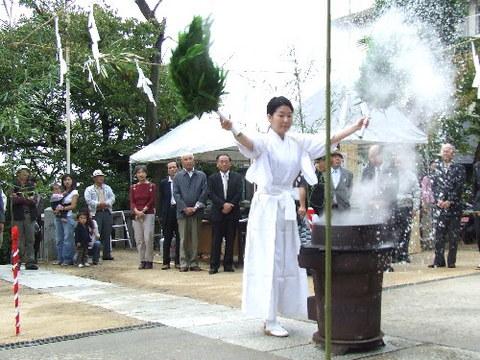 504平成二十年篠原厳島神社秋季大祭